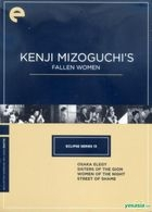 Eclipse Series 13: Kenji Mizoguchi's Fallen Women (DVD) (Criterion Collection) (US Version)