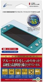 Nintendo Switch Lite Screen Protect Glass Panel (Blue Light Cut) (Japan Version)