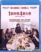August: Osage County (2013) (Blu-ray) (Hong Kong Version)