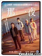 One Night (2019) (DVD) (Taiwan Version)