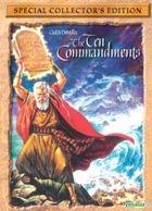 The Ten Commandments (1956) (2-DVD Special Collector's Edition) (Hong Kong Version)