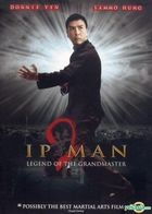 葉問2 (DVD) (美國版)