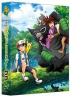 Pokemon the Movie: Secrets of the Jungle (Blu-ray) (Limited Edition) (Japan Version)