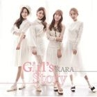 Girl's Story (Normal Edition)(Japan Version)