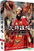 Ghost Catcher - Legend Of Beauty (DVD) (Ep. 1-40) (End) (Taiwan Version)