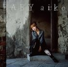 Baby (Japan Version)