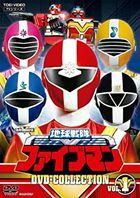 CHIKYUU SENTAI FIVE MAN DVD-COLLECTION VOL.1 (Japan Version)