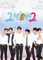 2Moons2 Blu-ray BOX (Japan Version)