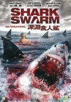 Shark Swarm (2008) (DVD) (Hong Kong Version)
