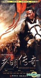 Ming Dynasty Legend (DVD) (End) (China Version)