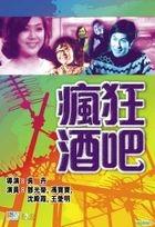 The Mad Bar (DVD) (Hong Kong Version)