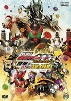 Theatrical Edition: Kamen Rider OOO Wonderful - The Shogun and the 21 Core Medals (DVD) (Normal Edition) (Japan Version)