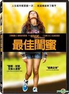 The Edge of Seventeen (2016) (DVD) (Taiwan Version)
