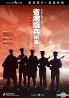 Long Arm Of The Law Saga II (DVD) (Digitally Remastered) (Joy Sales Version) (Hong Kong Version)