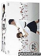 Aijou Ippon DVD Box  (Japan Version)