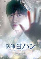 Doctor John  (DVD) (Box 2)(Japan Version)