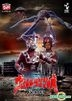 Ultraman Leo Vol.11 (Japan Version)