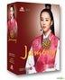 Jumong Vol.2 of 4 (English Subtitled) (MBC TV Drama) (US Version)