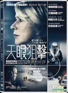 Eye in the Sky (2015) (DVD) (Hong Kong Version)