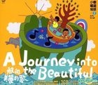 A Journey Into The Beautiful (2CD)