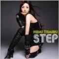 Step (Normal Edition)(Japan Version)
