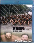 Prison On Fire II (1991) (Blu-ray) (China Version)