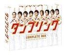 Tumbling Complete Box (DVD) (Japan Version)