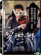 Elena (2015) (DVD) (English Subtitled) (Taiwan Version)