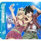 Bouken no VLOG  (First Press Limited Edition) (Japan Version)
