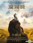 Wolf Totem (2015) (Blu-ray) (English Subtitled) (Hong Kong Version)