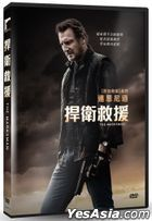 The Marksman (2021) (DVD) (Taiwan Version)
