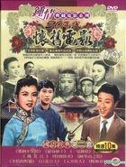 The 50s Mandarin Classic Movie Part 2 (DVD) (Taiwan Version)