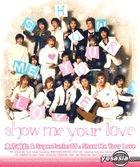 Dong Bang Shin Ki & Super Junior 05 - Show Me Your Love