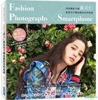 Fashion Photography  x Smartphone