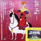 Sun Zi (Vol.13) (Hong Kong Version)