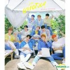 UP10TION 2018 SPECIAL PHOTO EDITION