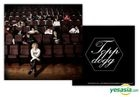 ToppDogg Official Goods - Cushion (Type B)