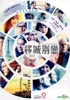360 (2011) (DVD) (Hong Kong Version)