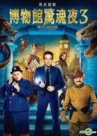 Night At The Museum: Secret Of The Tomb (2014) (DVD) (Taiwan Version)