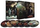 Rivers Edge Okawabata Tantei Sha DVD Box (DVD) (Japan Version)