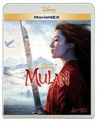 ムーラン MovieNEX [Blu-ray+DVD]