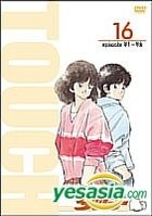 Touch - TV Version Perfect Collection 16 (Japan Version)