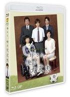 Kaasan, Ore wa Daijobu - 24 Hour Television Drama Special 2015 (Blu-ray)(Japan Version)