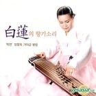 Jung Myeong Hee - Gayageum Byungchang