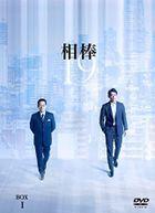 Aibou Season 19 (DVD) (Box 1) (Japan Version)