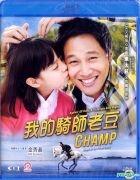 Champ (Blu-ray) (English Subtitled) (Hong Kong Version)