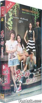 另一種燦爛生活 (2011) (DVD) (1-30集) (完) (6碟裝) (中國版)