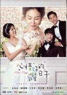 Rosy Days (2014) (DVD) (Ep.1-44) (End) (Multi-audio) (SBS TV Drama) (Taiwan Version)