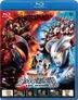 Mega Monster Battle: Ultra Galaxy Legend The Movie (Blu-ray) (English Subtitled) (Japan Version)
