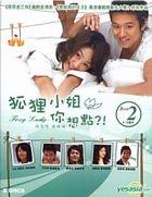 狐狸小姐你想點?! (VCD) (Boxset 2) (完) (韓/粵語配音) (MBC劇集) (香港版)